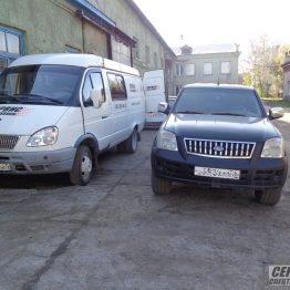 Сервисные автомобили компании Сервис спецтехники 08